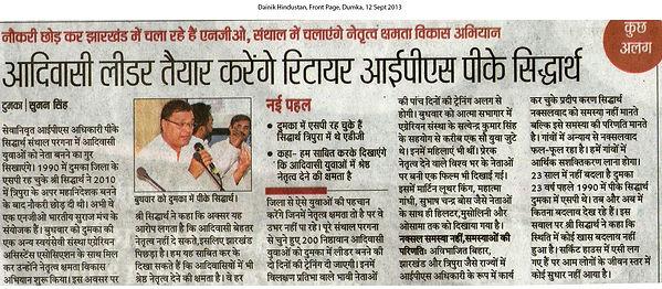 12 Sep 13 Hindustan Dumka LDP.jpg