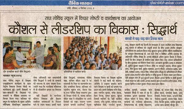 8 Sep 13 Dainik Bhaskar LDP Ramgrah.jpg