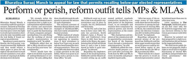 Telegraph 23 April, 2014.jpg