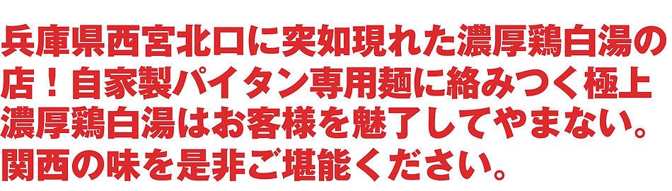 ③縁乃助 告知②.jpg