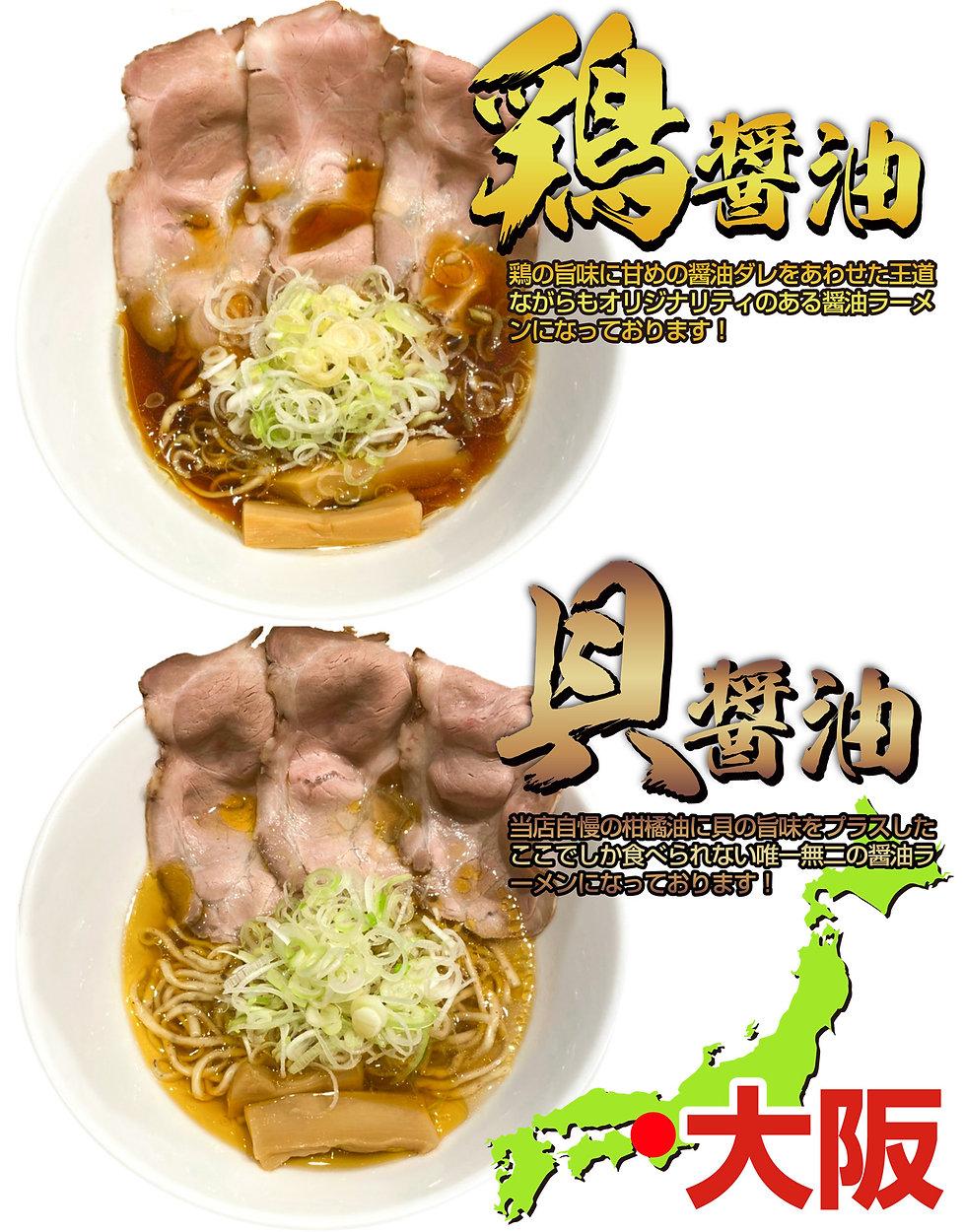 ⑦世界が麺で満ちる時 告知③.jpg