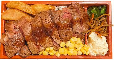 和牛ステーキ弁当.jpg