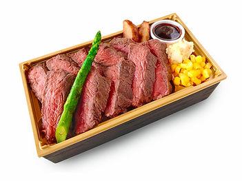 和牛やわらかステーキ弁当『北海道黒毛和牛』使用.jpg