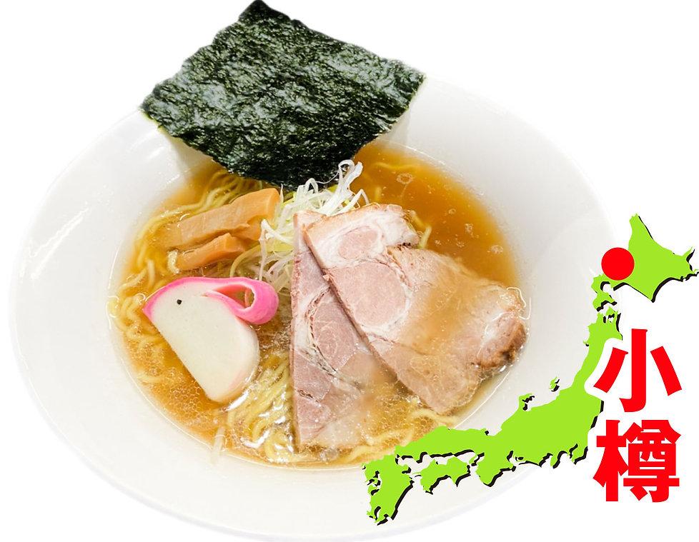 ④麺や北伊所 告知③.jpg