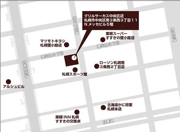 中央区店 地図.jpg