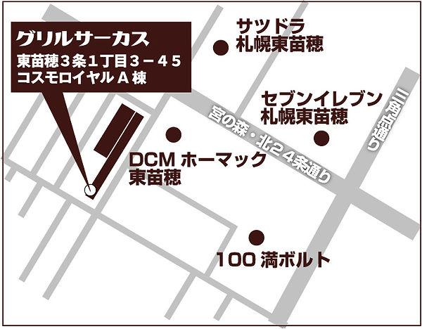 グリルサーカス地図.jpg