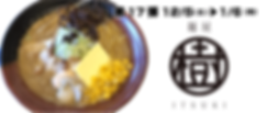 itsuki-banner.png