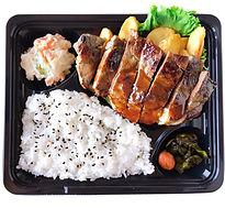 正面 ステーキ弁当.jpg