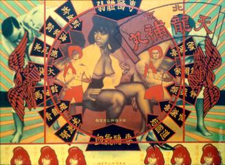 Angel Orifice (Sweet Agony), 1968