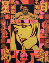 Faces, 1968