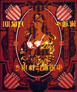 Red Lady, 1967