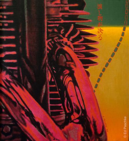 Speed Freak, 1969