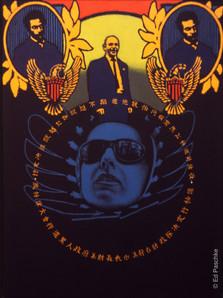 Memorial, 1968