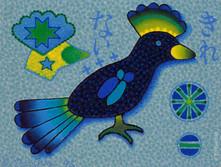 Blue Heart, 1995