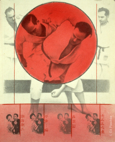 Untitled (Red Cirlce Male Wrestlers), 1968