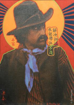 Red Cowboy, 1969