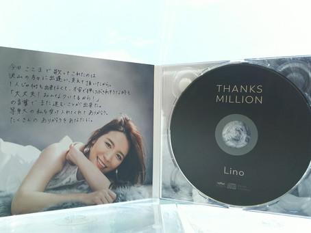 2020/08/30 リクエスト曲