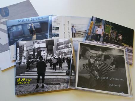 2020/07/12 西広ショータさん