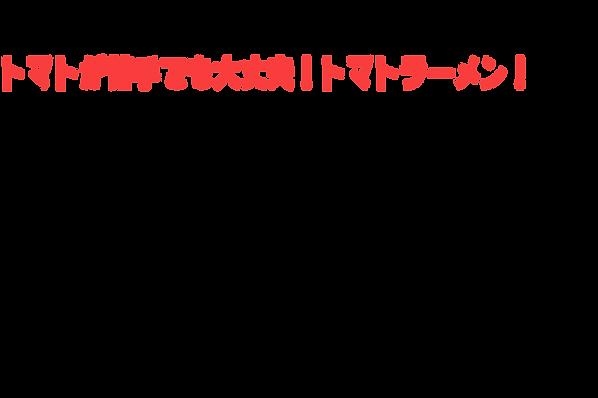 カフェテリア コスモス.png