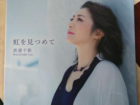 2020/11/03 渡邉千歌