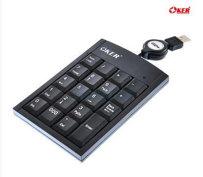 Numberic Keypad 2017 Black OKER