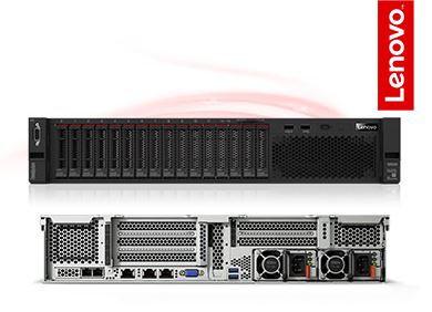 Lenovo ThinkSystem SR550 (P/N: 7X04VWP300)