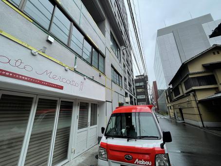 東京の赤帽 日本橋から世田谷区NHK放送研究センター様まで