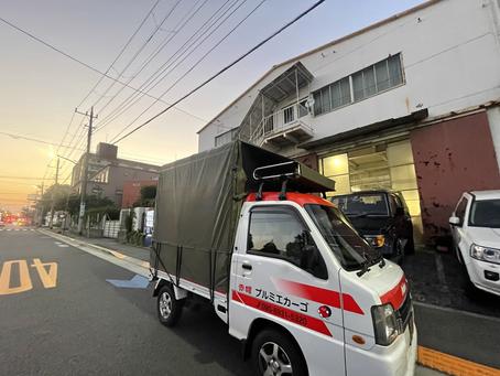 東京の赤帽 大田区→渋谷区神宮前まで