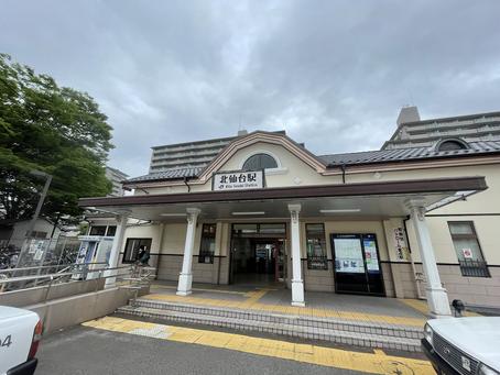 東京の赤帽 埼玉県所沢市から仙台市青葉区昭和町まで急送。