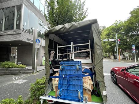東京の赤帽 渋谷区恵比寿→川口市美女木までオフィスの引越しです。