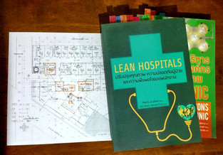 LEAN Hospitals: a management to leverage innovation in healthcare