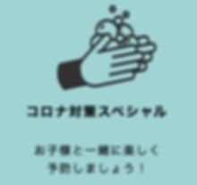 スクリーンショット 2020-04-26 13.04.39.png
