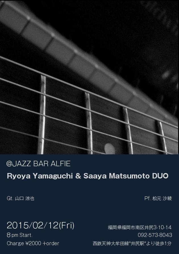 Ryoya & Saaya DUO