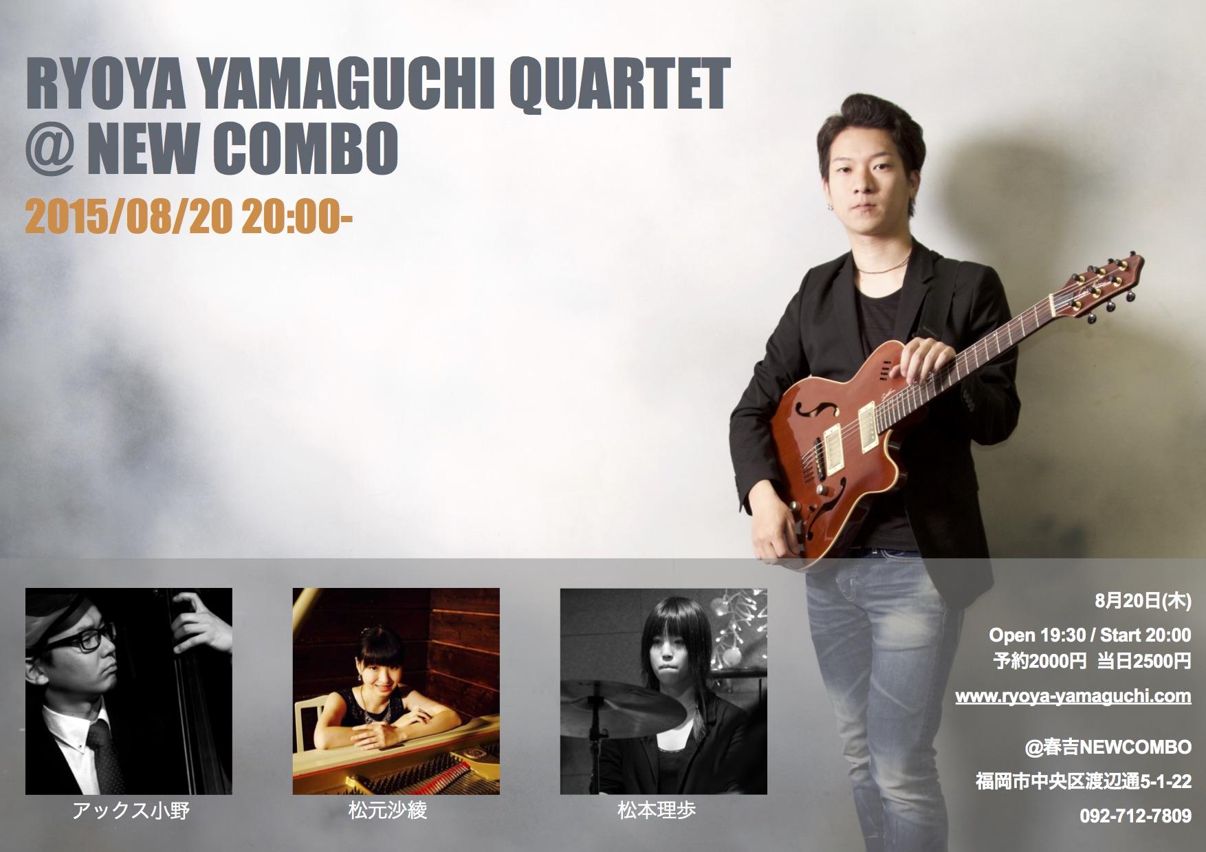 Ryoya Yamaguchi Quartet