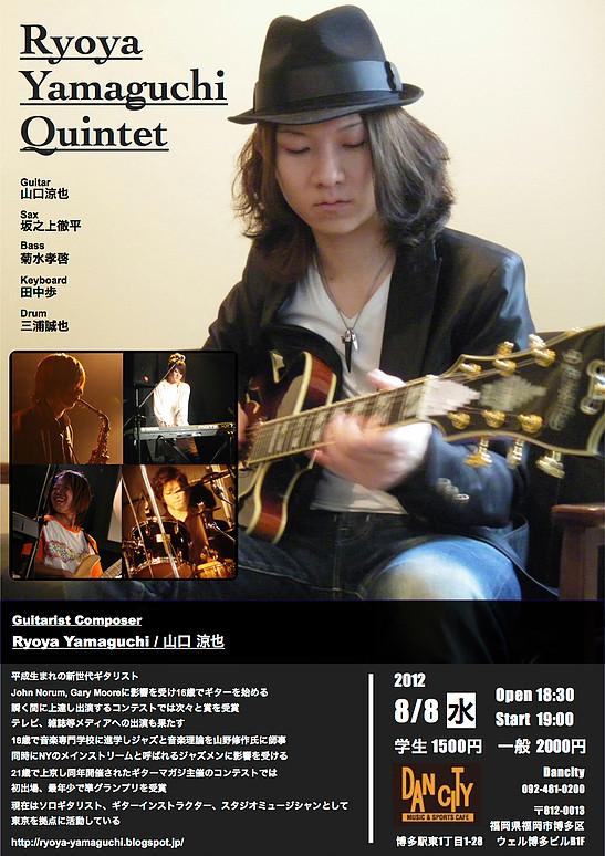 Ryoya Yamaguchi Quintet