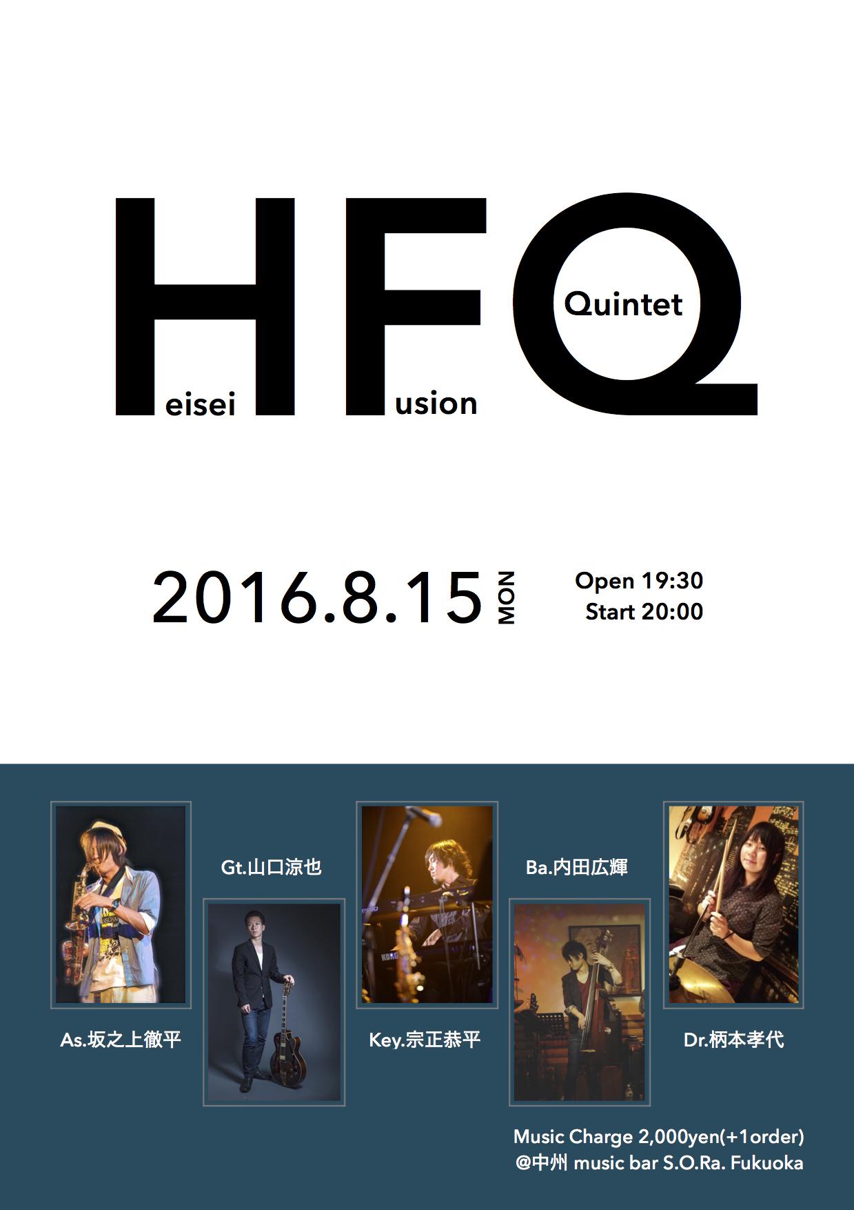 Heisei Fusion Quintet