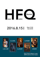 HFQ Flyer.jpg