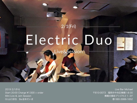 Electric Duo