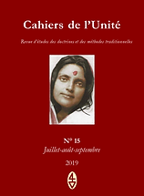 René Guénon - Cahiers de l'Unité N° 15