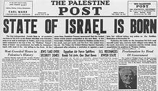 JUDAISME Palestine Post
