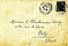 Extrait d'une lettre inédite de René Guénon