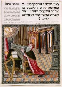 Le roi David priant devant les Psaumes