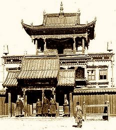 Monastère mongol