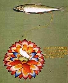 poisson image kundalini