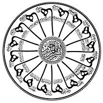RETHINK Prince Ghazi de Jordanie 2.png