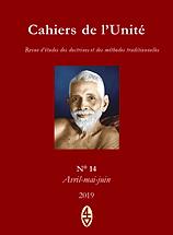 René Guénon - Cahiers de l'Unité N° 14