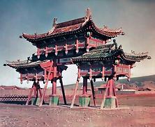 La porte triomphale «Ian-paï», entrée sud du Shar Or (palais Jaune)