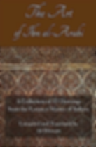 The art of Ibn al arabi. Ali Hussain