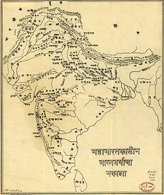 Inde carte pèlerinages