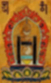 Bannière du Bogdo Khan